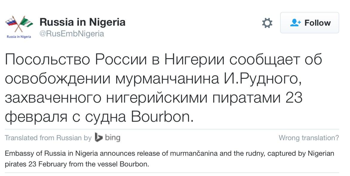 Russia in Nigeria Tweet