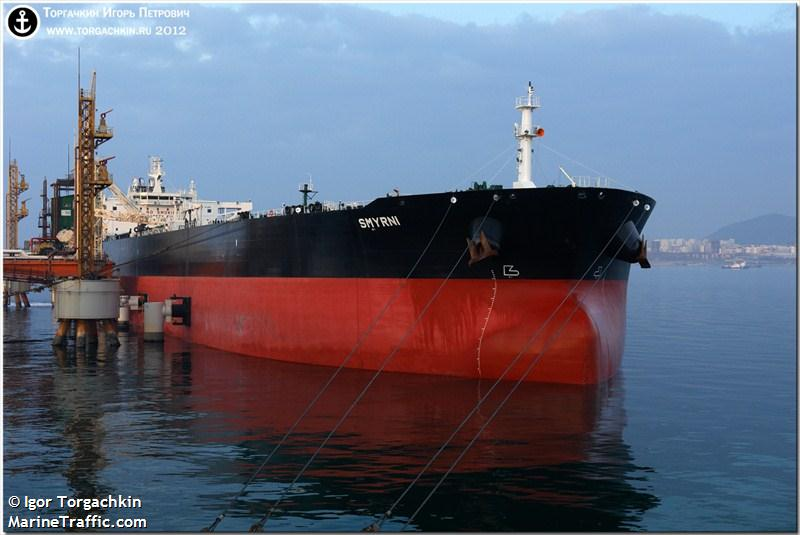 MT Symrni Hijacked - Marinetraffic.com